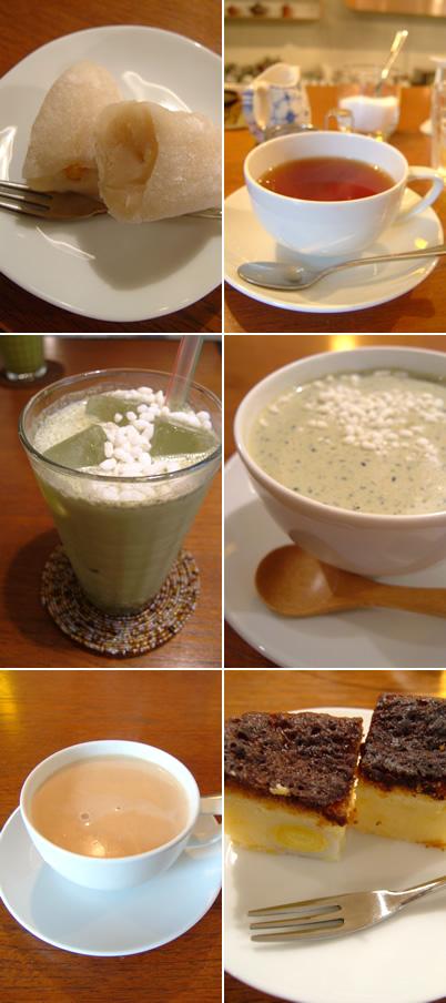 bundcafe03